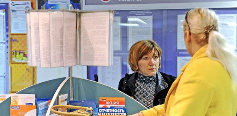Мишустин найдет деньги на планы Кремля в наших карманах