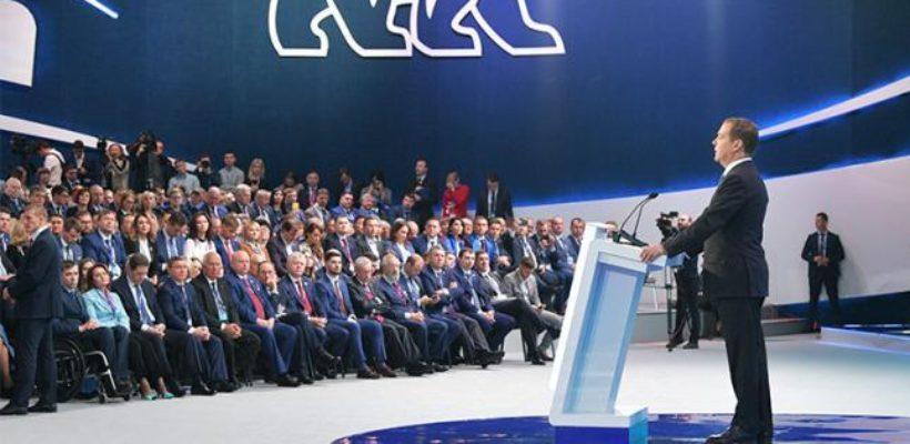 Кремль решил слить и Медведева, и «Единую Россию»