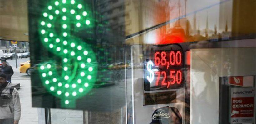 Шок-2020: За «путинскую стабильность» заплатим очередным обнищанием и долларом за 90