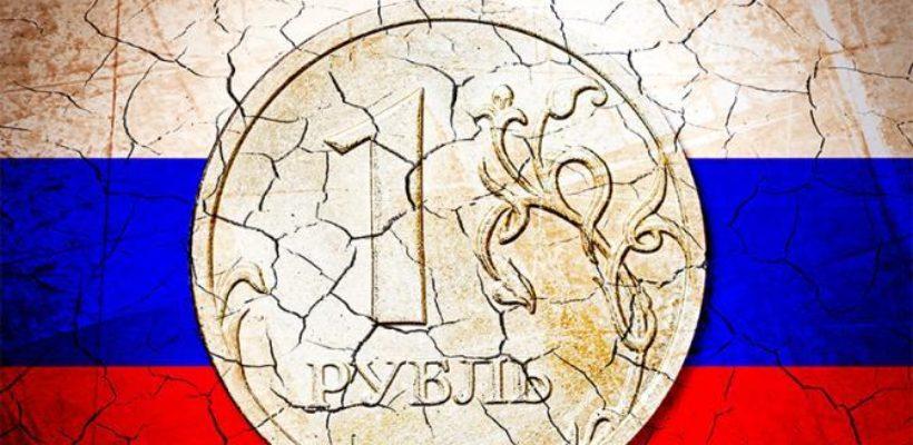 Экономика Путина накрылась медным тазом: Рубль рухнул, продукты исчезают, так и до талонов дойдет