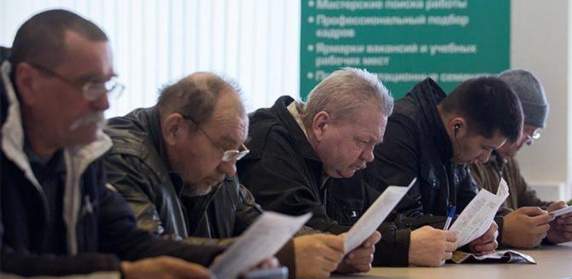 Коронавирус-2020: Кризис посадит россиян на мизерные зарплаты