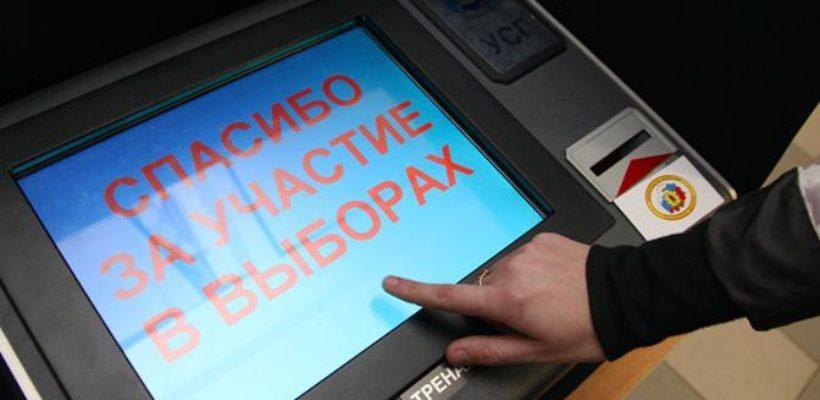 Геннадий Зюганов: Онлайн-голосование по поправкам в Конституцию — способ одурачивания людей