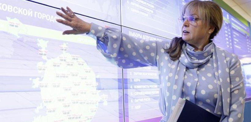 Поправки к Конституции: Москве, Питеру, Екатеринбургу Кремль приготовил в июне «черный ящик»