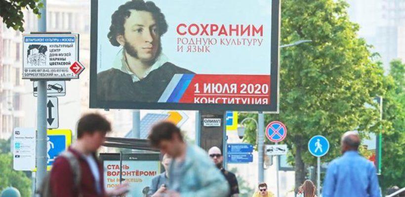 Призрак революции беспокоит Путина