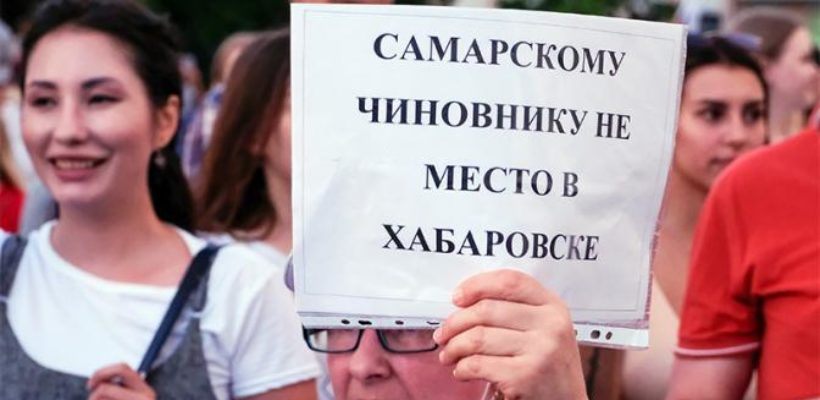 Хабаровск: «Дегтярев, вокзал, Самара!»