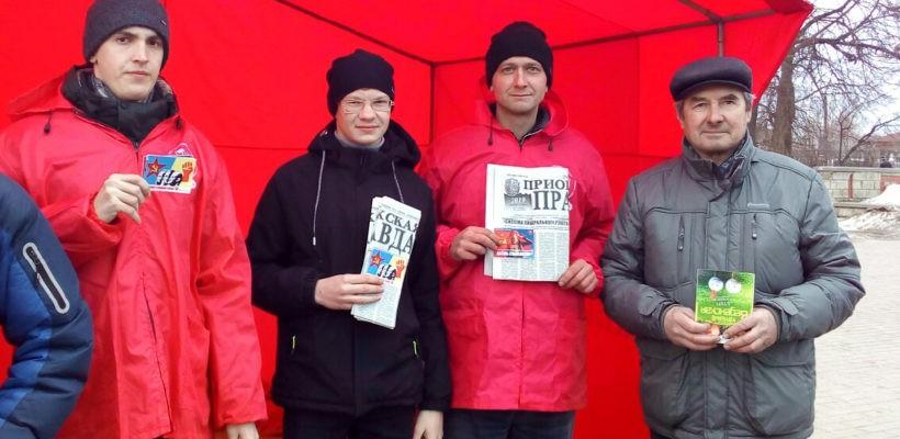 Протестные акции в Касимовском районе