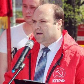 Поздравление первого секретаря обкома КПРФ Дениса Сидорова с Днём студента