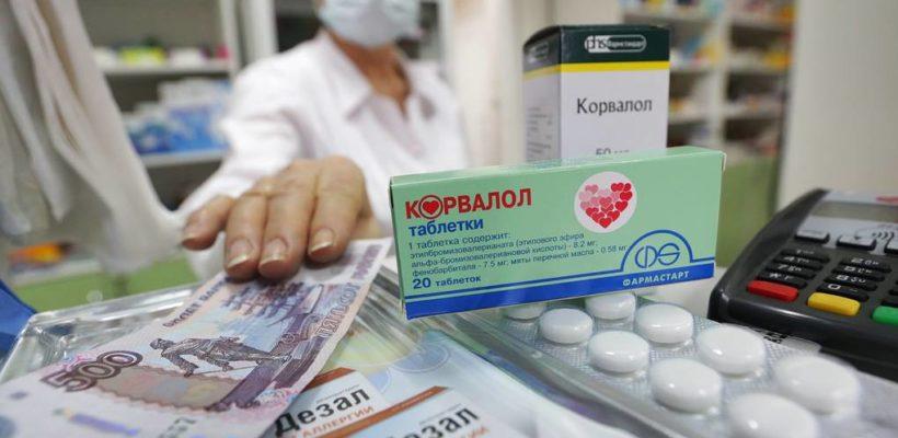 Цены на российские лекарства выросли на 24% за год