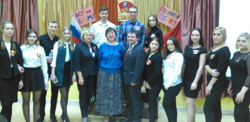 К 100-летию Ленинского комсомола в политехническом колледже прошло торжественное мероприятие