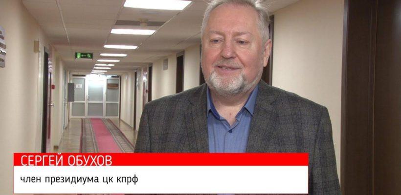 Сергей Обухов: «Коллективный Байден» угрожает России