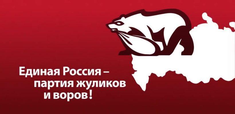 Максим Шевченко: Как победить жуликов и воров на выборах?