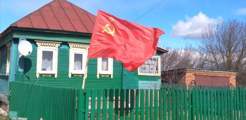 Клепиковский райком КПРФ встречает 150-ую годовщину со дня рождения В.И.Ленина