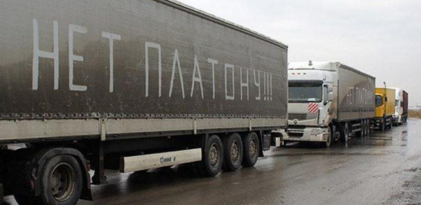 Рязанские дальнобойщики начали забастовку