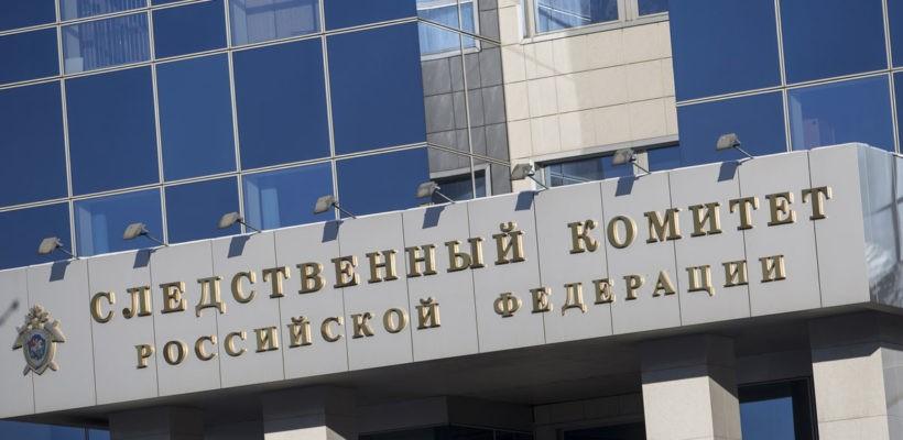 СКР назвал взрыв в метро Санкт-Петербурга «терактом»