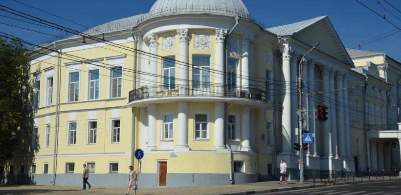 Облдума приняла проект бюджета Рязанской области на 3 года. Фракция КПРФ – против