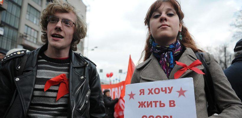 92% населения, которые хотят сбежать из нынешней России в СССР – это приговор политике правительства