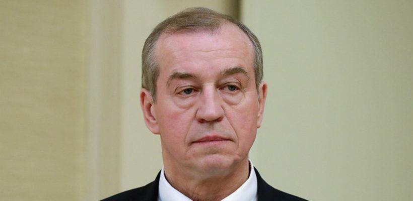 Сергей Левченко обратился к жителям Иркутской области