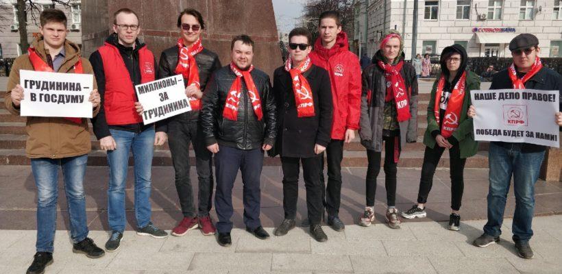 Комсомольцы провели пикеты в поддержку Грудинина