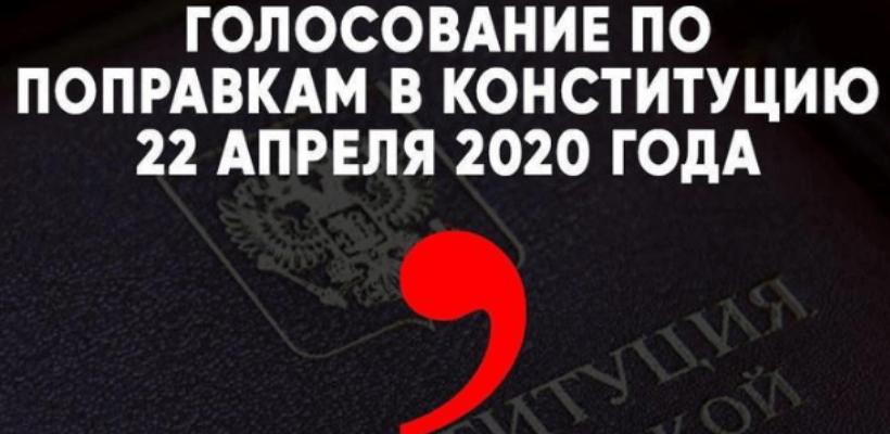 Сергей Обухов про «коронавирус» и «всенародное голосование»