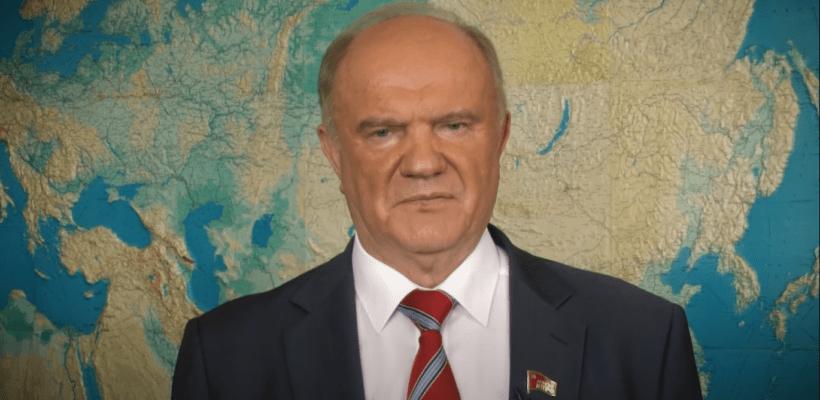 Красная Линия. Поздравление Г.А. Зюганова с Днем молодежи