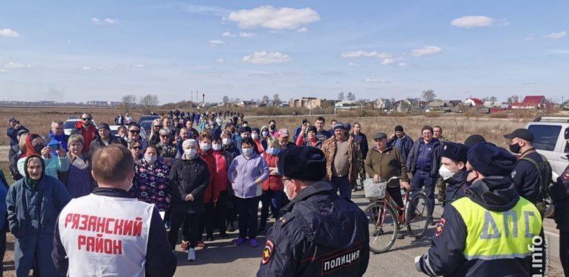 Коронавирус в Рязани: въезд и выезд в Заокское-Коростово теперь строго по спецпропускам