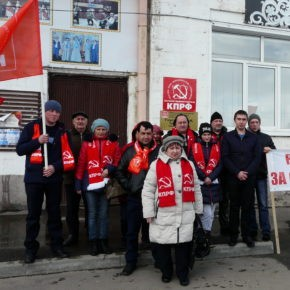 Защитить права и интересы народа! Всероссийская акция протеста прошла в Рязани и районах области