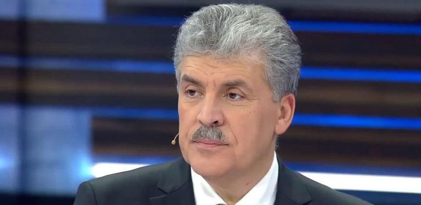 Президент, которого ждут! Обращение Рязанского обкома КПРФ к избирателям
