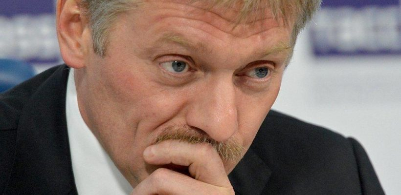 В Кремле не готовы обсуждать тему школьного образования в условиях коронавируса