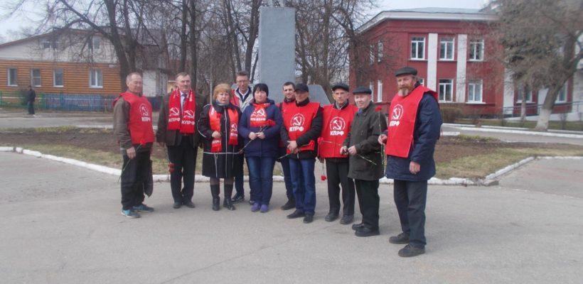 Спасские коммунисты отметили День рождения Ленина