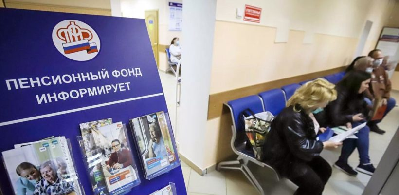 Правительство России отказалось поддерживать законопроект от сенатора КПРФ о снижении пенсионного возраста