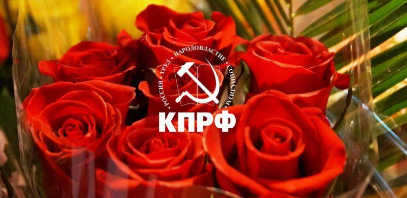 Поздравляем с Днём Рождения Э.Н. Волкову