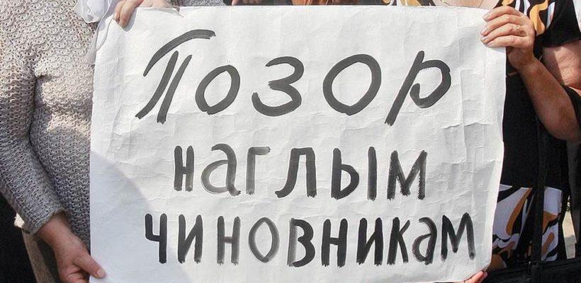 Чиновник — гражданам: «Вы налоги платите, чтоб требовать из бюджета?»