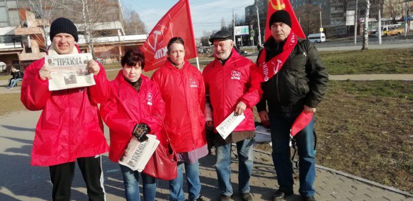 Октябрьский РК КПРФ провёл пикеты за социальную справедливость и достойную жизнь