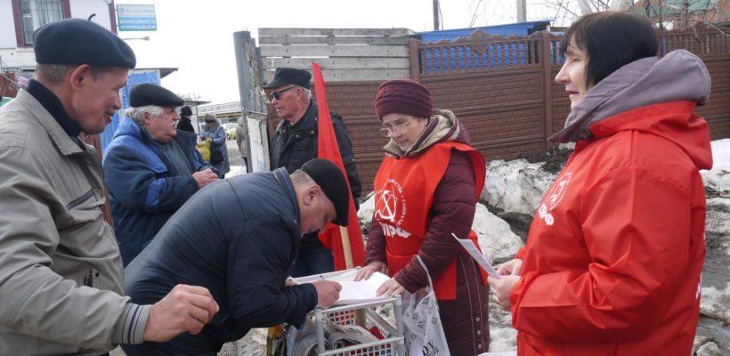 Протестные акции в Пронском районе
