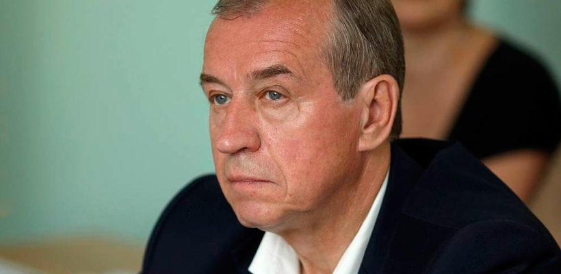 Заявление Иркутского обкома КПРФ в связи с увольнением Сергея Левченко с должности губернатора Иркутской области
