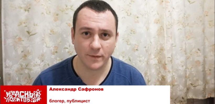Красный ПолитОбзор: Он переплюнул Глацких