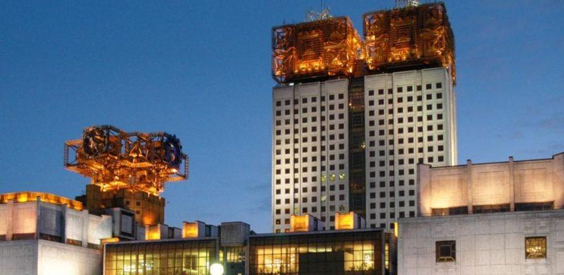 Академики РАН предлагают «левый поворот» в экономике