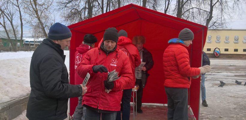 """Праздничные """"агитрейды"""" и пикеты Касимовских коммунистов"""