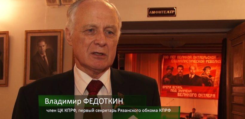 Репортаж с торжественного вечера, посвящённого столетию Великой Октябрьской социалистической революции