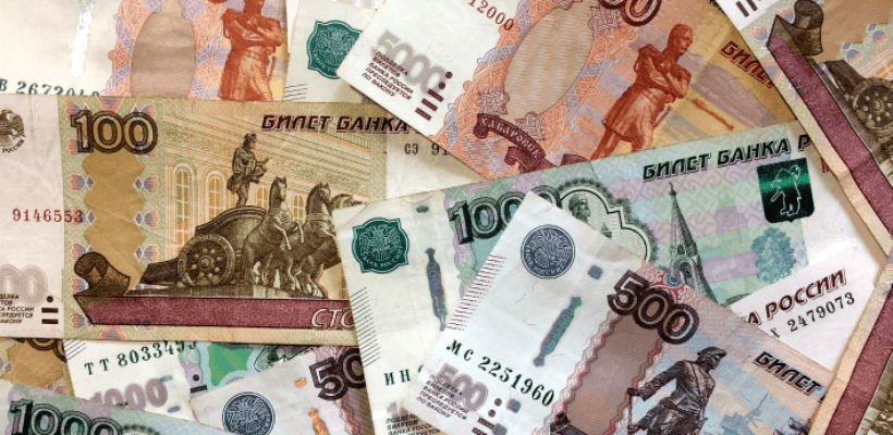 Из бюджета РФ исчезли 722 млрд рублей