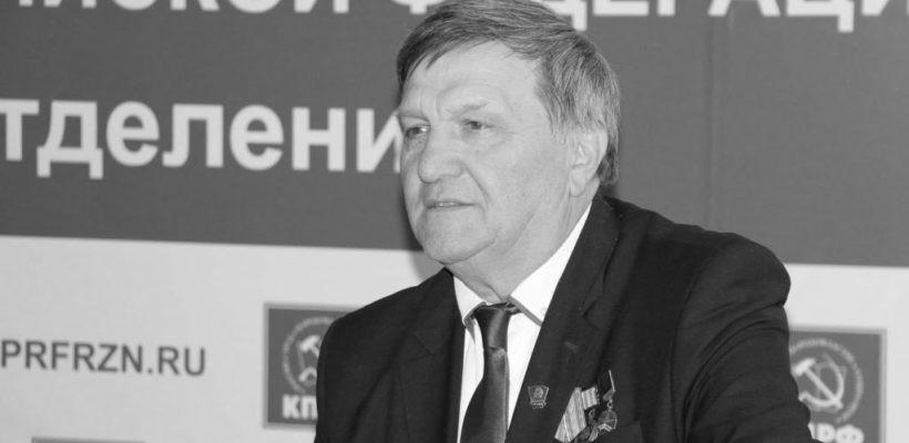 Памяти товарища. Ушёл из жизни Евгений Михайлович Рябко