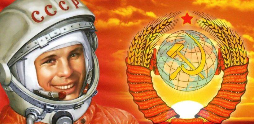 Денис Сидоров: С Днём Космонавтики!