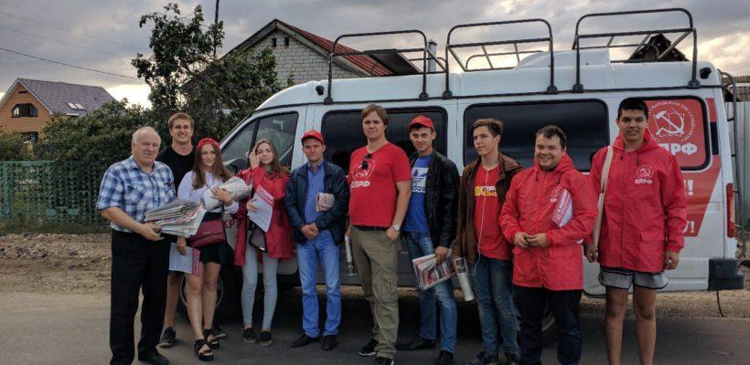Молодёжная агитбригада помогает Рязанском району