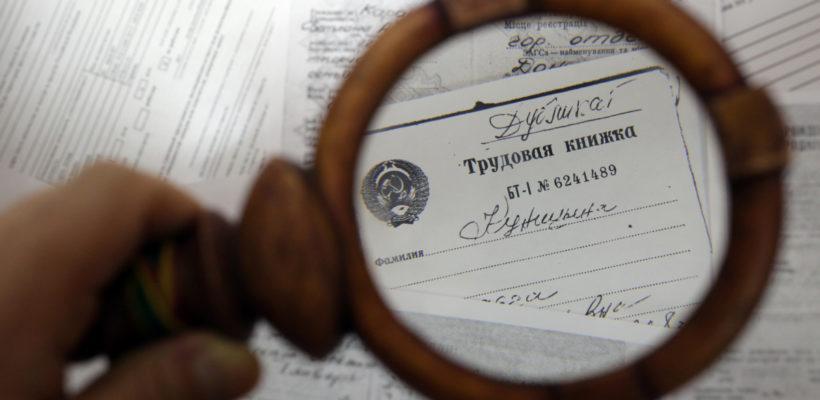 Минфин засекретил новую пенсионную реформу в России
