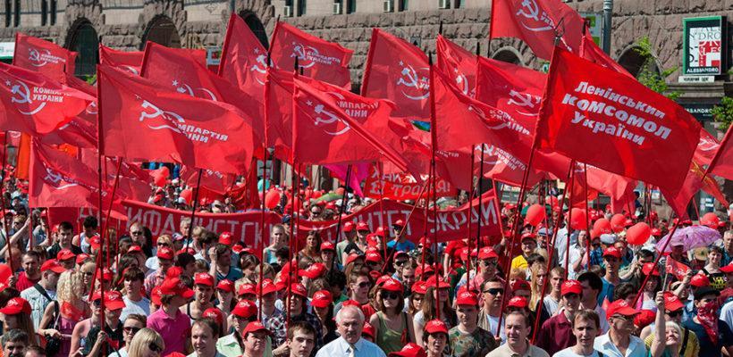 Частицы Красного знамени покрыли всю Украину