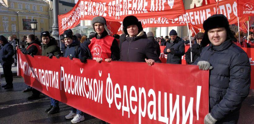 Рязанские коммунисты возглавили колонну КПРФ на праздничном шествии в Москве