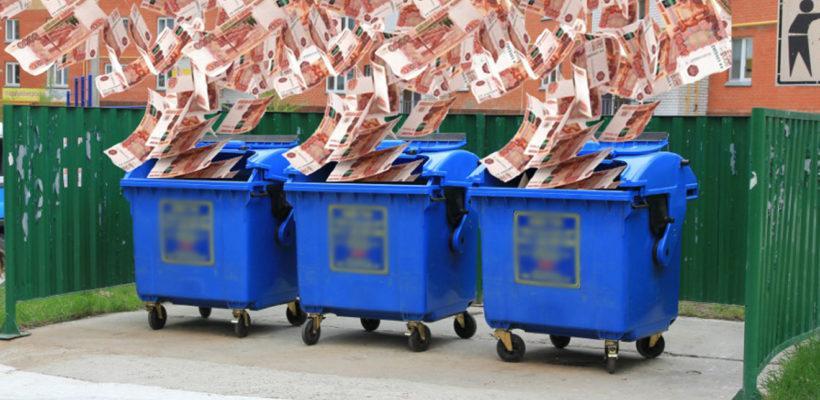 Жители Спасского района возмущены высокими тарифами на вывоз мусора