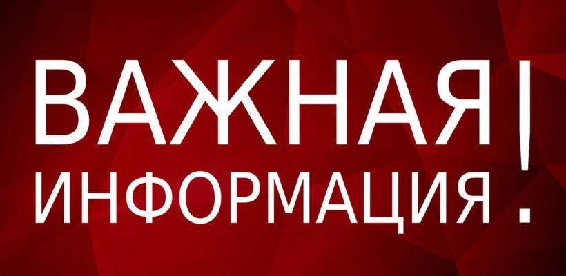 """Рязанские власти готовят """"нужный"""" результат голосования по поправкам 22 апреля?"""