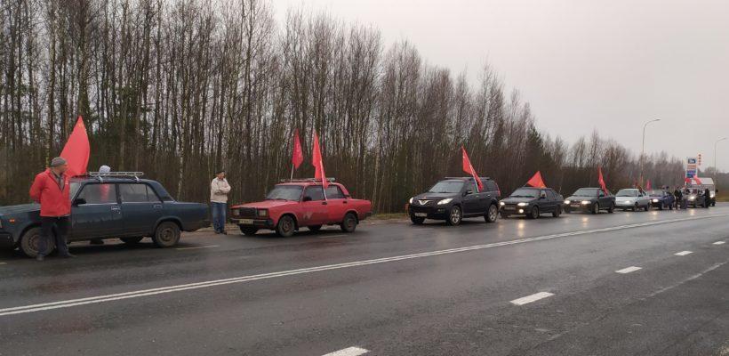 В Касимовском районе прошёл автопробег, приуроченный к годовщине Великого Октября