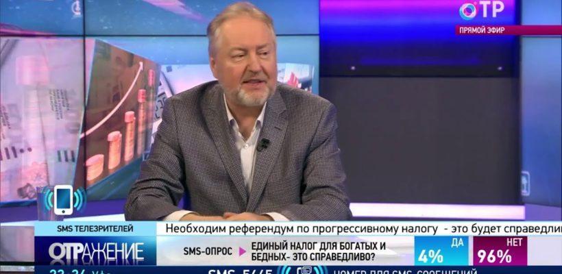 Сергей Обухов: тысяча нуворишей держатся за власть, чтобы и дальше грабить народ России